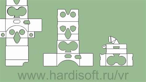 vr cardboard template diy cardboard v2 0 template pdf