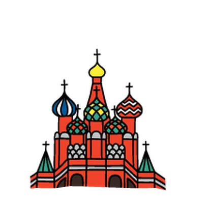 foto de st basil s cathedral clipart 10 free Cliparts Download