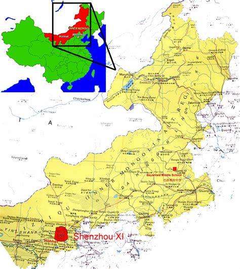 Landing Shenzhou XI