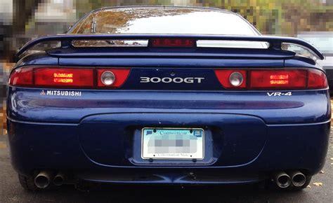 1994 Mitsubishi 3000gt Vr4 by 1994 3000gt Vr4 10 000 Obo Mitsubishi Forum