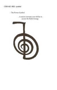 Energy Healing Reiki Symbols