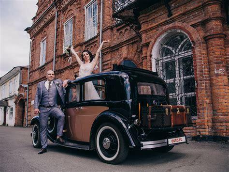 As a pioneer of the automobile. Купить б/у Mercedes-Benz W29 I 5.0 MT (100 л.с.) бензин механика в Бийске: чёрный Мерседес-Бенц ...