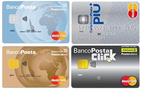 come funziona la carta di credito postale quanto costa