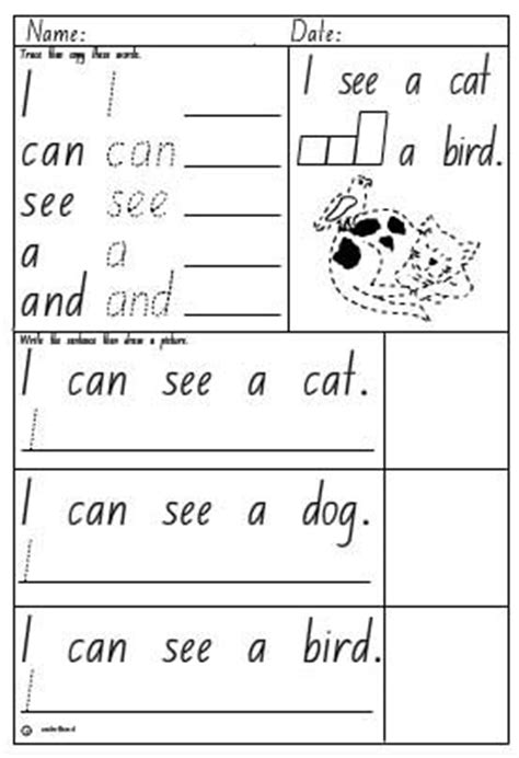 high frequency words activity sheet english skills online interactive activity lessons
