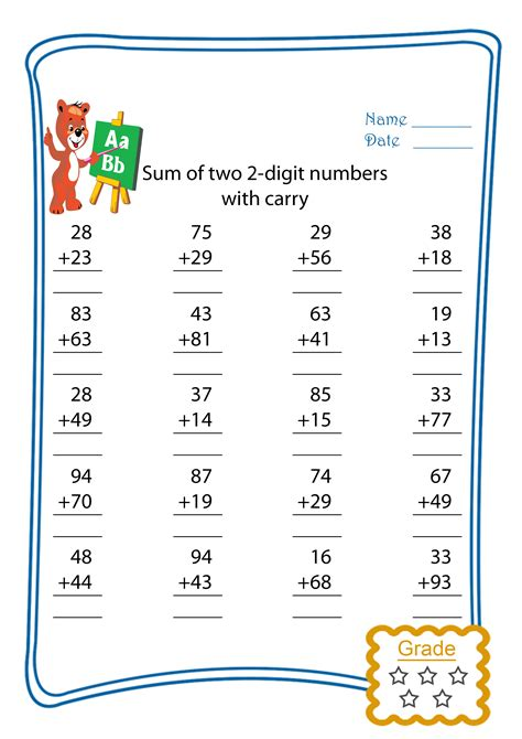 trade algorithm subtraction worksheets 3 digit