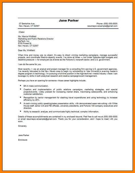 good cover letter template 3 really good cover letter resign template