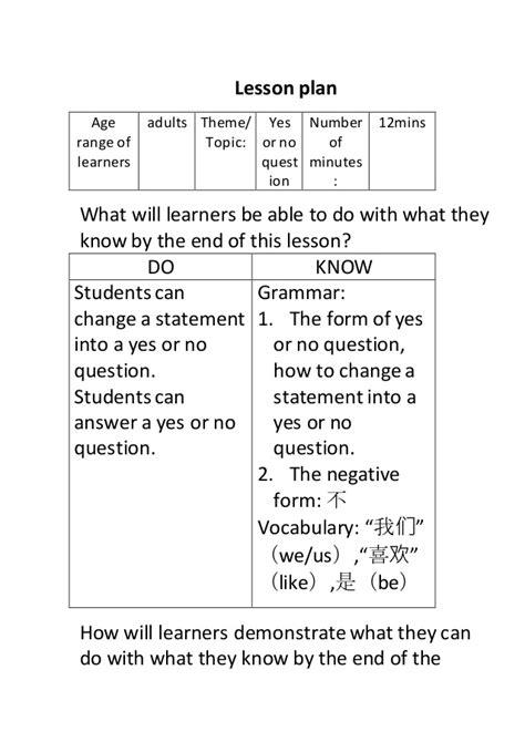 lesson plan grammar    question