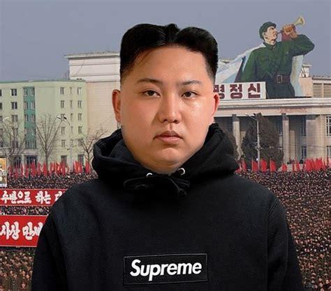 supreme leader supreme leader bort