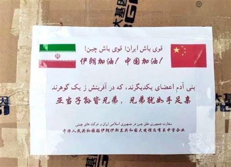 破万!多国疫情告急:这时候的中国,在做些什么?