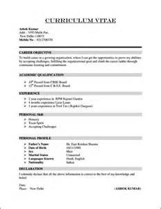format of resume cv sle curriculum vitae resume free sles exles