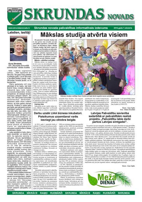 Skrundas novads oktobris 2016 by Skrundas novads - Issuu
