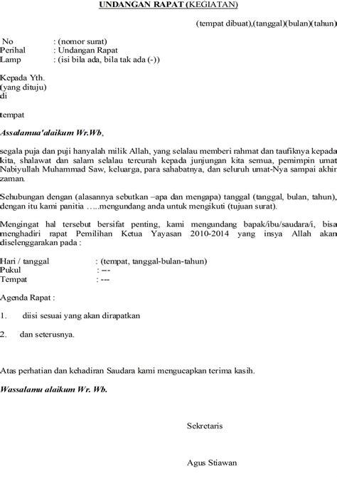 Contoh Surat Undangan Kegiatan by Surat Junglekey In Image 50