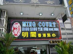 Dim sum - Picture of Ming Court Hong Kong Tim Sum, Ipoh ...