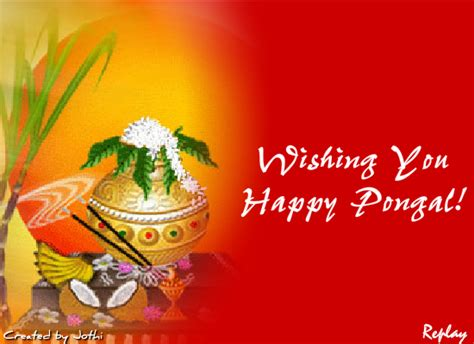 traditional pongal pongal ecards greeting cards