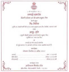 wedding invitation sle wording wedding quotes for invitation cards in wedding