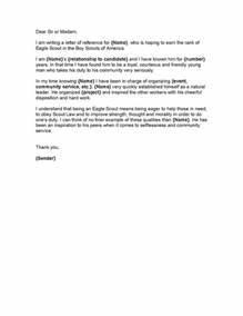 Eagle Scout Letter Of Recommendation Jvwithmenow Com