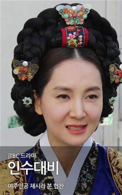 traditional asian hairstyles images traditional