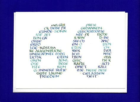 Geburtstag   Grußkarte 60. Geburtstag   ein Designerstück