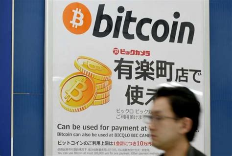Japan's financial services agency has put capital requirement, cybersecurity, auditing, and other operational regulations in place for currency exchanges that will be adopting bitcoin. Cryptocurrencies fall after Japan's Coincheck halts ...