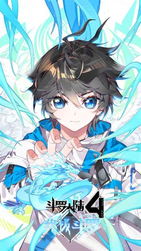 soul land  lan xuanyu anime art fantasy anime