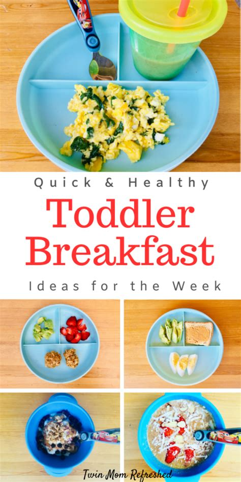 quick toddler breakfast ideas twin mom refreshed