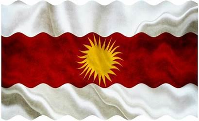 Ezidi Flag Yazidi Yezidi Flagge Hintern Schoene