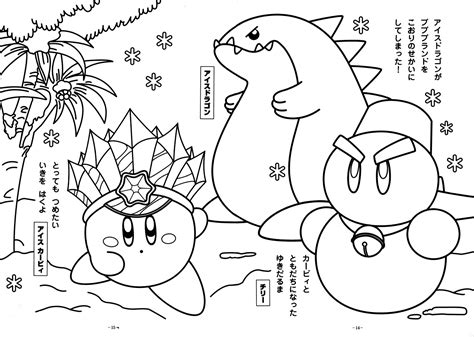 Kirby Kleurplaat Woods kirby coloring pages to and print for free