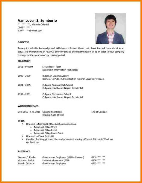 application letter  ojt mple resume sample accounting