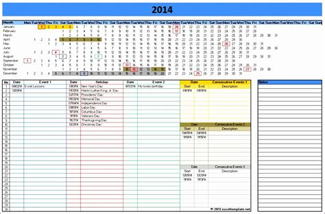 workout template excel excel templates excel templates