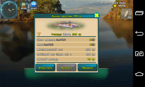 world of fishers jeux pour android t 233 l 233 chargement