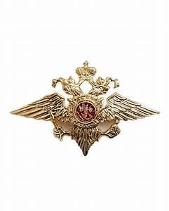 Faux Fur Russian Ushanka Hat With Badge  Furhatworld Com