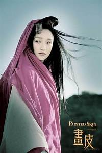 41 best images about Painted Skin 《画皮》 on Pinterest | Yang ...