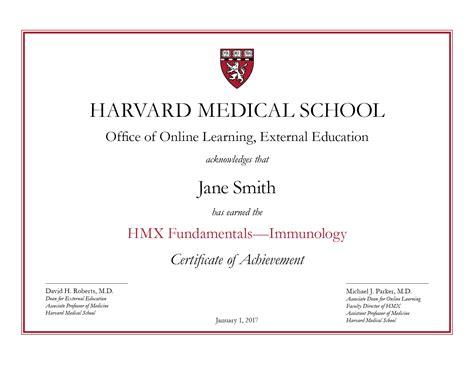 faq hmx harvard medical school
