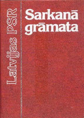 Sarkanā grāmata - iBook.lv - Grāmatu draugs