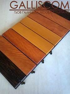 parquet bambou special pieces humides creer devis en ligne With parquet pièces humides