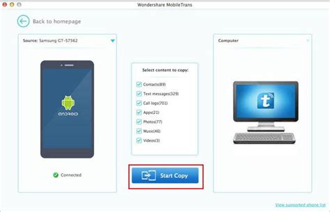 how to transfer from android to computer how to backup android data to computer sms contacts photos