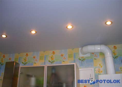 quel peinture pour plafond devis peinture plafond 100 m2 224 nancy cout d une renovation complete d une maison reboucher