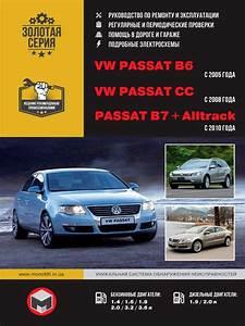 Book For Volkswagen Passat B6