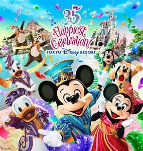 Disney  Disneyland Tokyo Tickets 1 Day