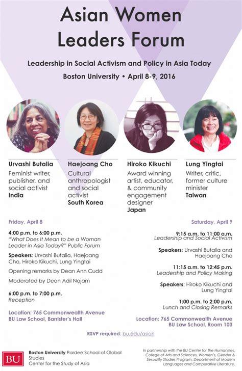 bucsa asian women leaders forum panel center
