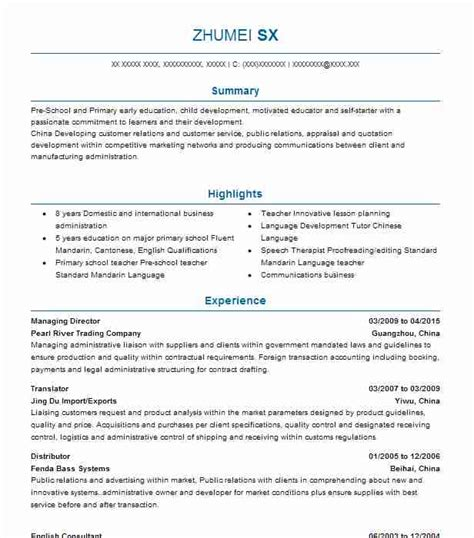 Continuing Education Resume by 5 Continuing Education Resume Exles In Point
