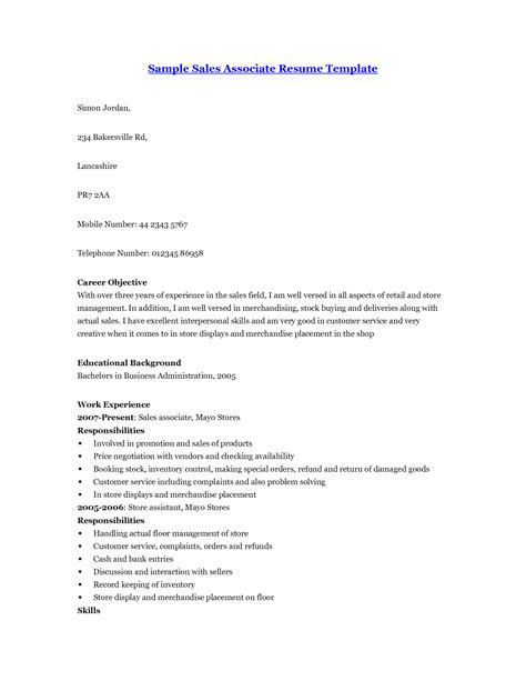 resume sales objective retail exles template for retail
