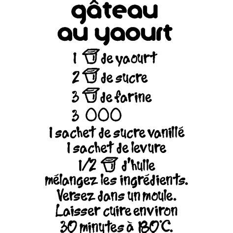afficher bureau sticker recette de gâteau au yaourt