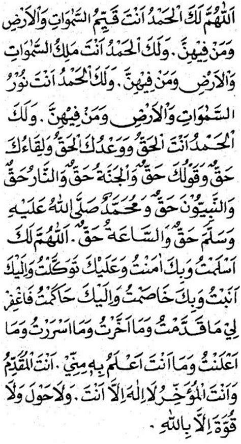 panduan sholat tahajud niat  bacaan doa sholat sunnah