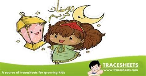 pin  trace sheets  ramadan  ramadan poster