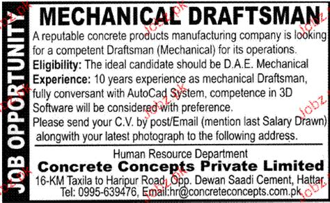 mechanical draftsman opportunity 2018 pakistan