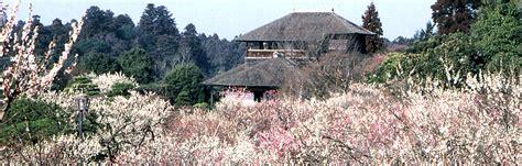image bureau 偕楽園 茨城県営都市公園オフィシャルサイト