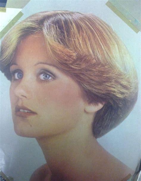 Photos: Dorothy Hamill Wedge Haircut Front And Back
