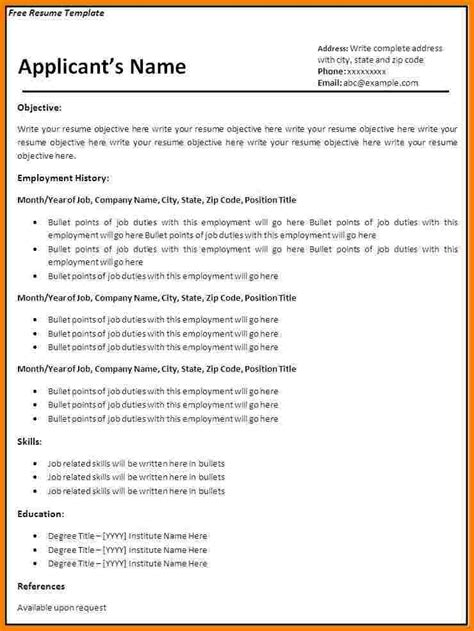 Non Chronological Resume Exle by 8 Blank Basic Resume Templates Professional Resume List