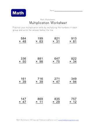 digits times  digits multiplication worksheet